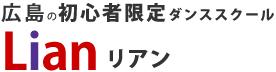 熊本初心者限定ダンススクール