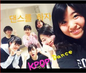 広島 ダンスで幸せになる方法
